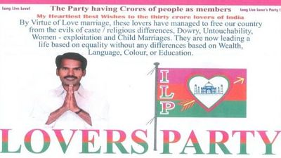 india lovers party funny ad