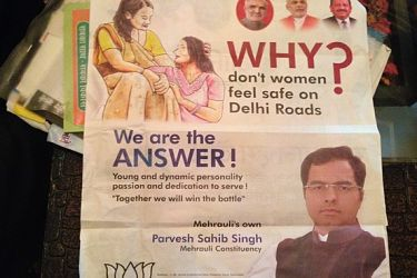 Delhi pathetic political bjp ad