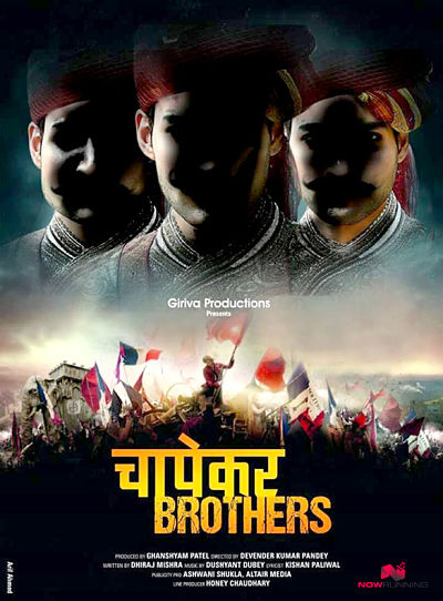 Poster of upcoming movie on Chapekar brothers