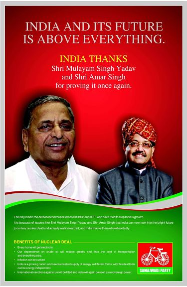 Samajwadi party bad ad Mulayam singh