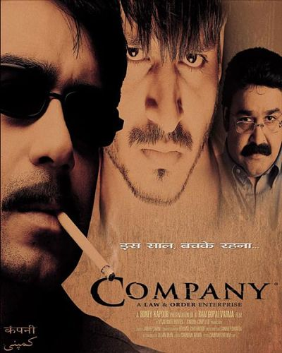 One of the best Gangster movies of all time - Company- Directed by Ram Gopal Varma