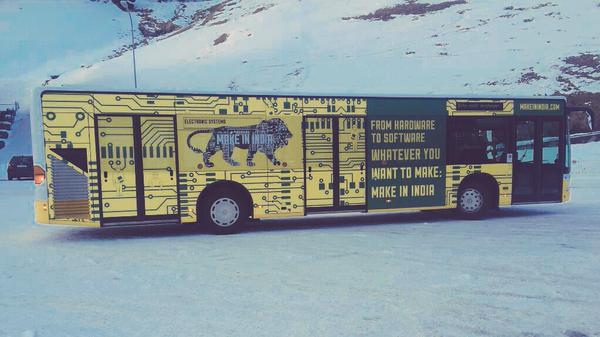 Make in India campaign showing the Lion advertised at Davos prior to Narendra Modi's visit