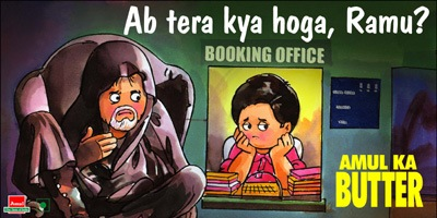 Amul ad after the release of Ram Gopal Varma's Aag