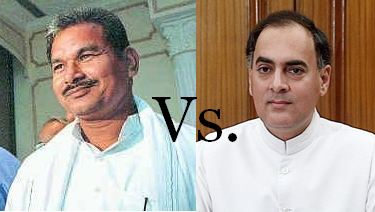 Lal Bihari contested election against Rajiv Gandhi from Amethi