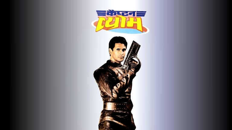 Superhit television series Captain Vyom was directed by Ketan Mehta