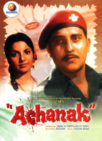 Achanak, a movie written and directed by Gulzar on the plot of infamous Nanawati case