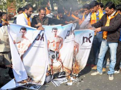 Movie posters being burned by Shiv Sena members