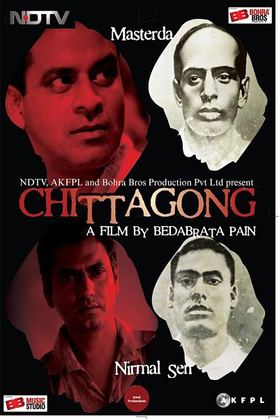 chittagong movie manoj bajpai surya sen_opt