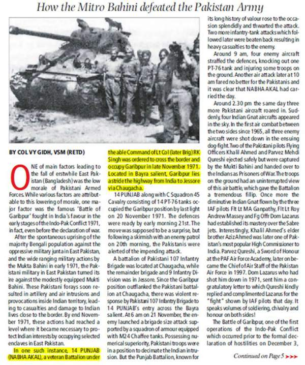 indian express coverage of battle of garibpur
