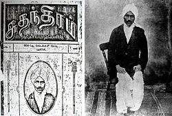 Tamil-poet-Subramanya-Bharati-was-published-in-the-Sri-Soujanarandjani-to-symbolise-cultural-identity