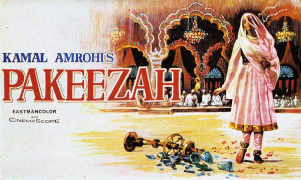 Poster of movie Pakeezah shot at Kamalistan studio - Mythical India