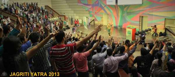 A function organised for youths of Jagriti Yatra - Mythical India