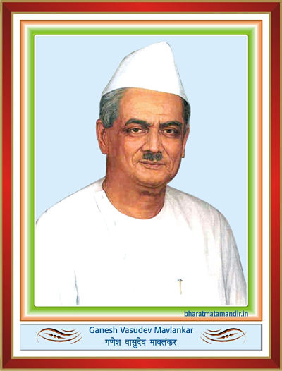 Death anniversary of Ganesh Vasudev Mavalankar who was the first Speaker of the Lok Sabha. He was popularly known as Dadasaheb. Death anniversary of Nanaji Deshmukh. He was an Indian educator and activist. He worked in fields of education, health, and rural self-reliance. He was honoured with Padma Vibhushan.