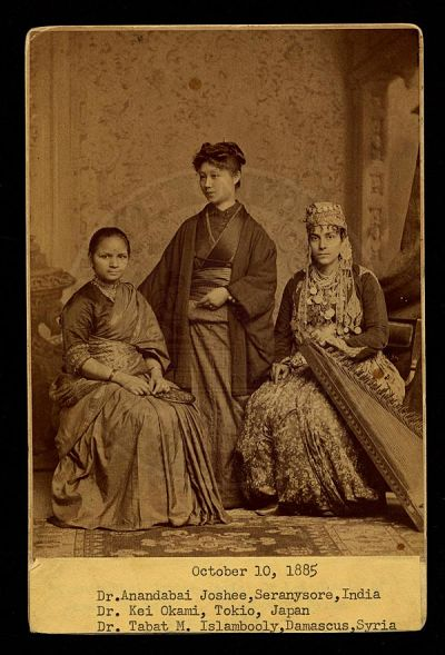 26 Feb- Death anniversary of Anandi Gopal Joshi who was one of the first Indian female physician. She studied and graduate in the United States.