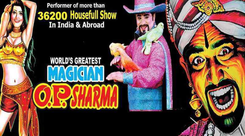 Magician O P Sharma Poster - Mythical India