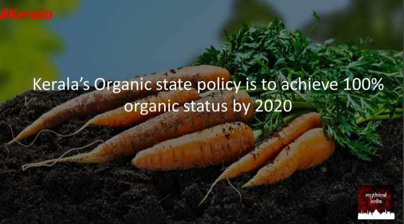 Kerala to be a 100% organic state - Mythical India