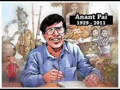24 Feb- Death Anniversary of Anant Pai an Indian author and illustrator Anant Pai popularly called Uncle Pai, was an educationalist and a Indian comics' pioneer. He created Amar Chitra Katha, which retold traditional Indian folk tales and Indian mythology. He was also instrumental in starting Tinkle.