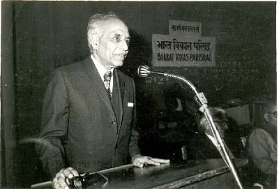 25 Feb- Death Anniversary of Hans Raj Khanna who was a reputed Indian lawyer & judge. He also served as the Indian Minister of Law and Justice. He is considered a legend in the history of Supreme Court of India because of his two judgements which form the basis of modern constitutional law. During emergency, his dissent claiming that the Constitution did not permit right to life and liberty to be subject to executive decree, is regarded as a landmark moment in Indian democracy. He also authored the basic structure doctrine of the Constitution of India. As a result, he was superseded for the post of Chief Justice by Indira Gandhi, despite being the senior-most judge and later served as Law Minister of India. He was also awarded the Padma Vibhushan by the Government of India.