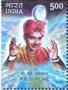 Stamp of P C Sorcar - Mythical India