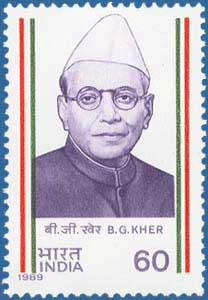 8 March- Death anniversary of Shri Balasaheb Gangadhar Kher, the first chief minister of Bombay State which consisted of present-day states of Maharashtra & Gujarat of India. He was awarded Padma Vibhushan for his contributions.