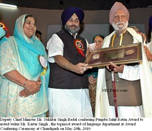 March 1- Birth anniversary of Mr Kartar Singh Duggal, an Indian writer who has been prolific in Punjabi, Urdu, Hindi, and English. He has written short stories, dramas, novels plays. He also served as Director, All India Radio and was awarded Padma Bhushan by Government of India in 1988 and the Sahitya Akademi Fellowship