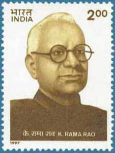 9 March- Death anniversary of Kotamaraju Rama Rao, a famous Indian journalist