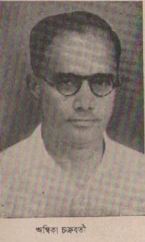 Mar 6- Death anniversary of Shri Ambika Chakrabarty, a great Indian revolutionary who later worked as a leader of Communist Party and became a member of the West Bengal Legislative Assembly. In 1930, he was injured in gunfight with the British army but was able to escape. After his arrest, he was sentenced to life imprisonment in Cellular Jail at Port Blair. After his release, he joined the Communist Party of India.