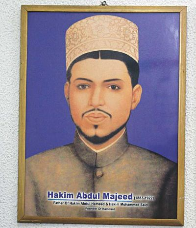 4 Mar - Hakim Abdul Majid, who founded the company started his medial dispensary under the name of Hamdard Dawakhana at Delhi