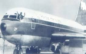 Indian Airlines aircraft Ganga hijacked in 1970 by Hashim Quraishi - Mythical India