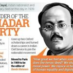 4 Mar – Death anniversary of Lala Har Dayal, great Indian revolutionary and freedom fighter. He founded the Gadar Party in America. He turned down a career in the Indian Civil Services. His thoughts and acumen inspired many Indians living overseas in Canada and the USA to fight against British Imperialism.