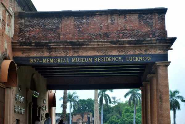 1857 Memorial Museum, Lucknow - Mythical India