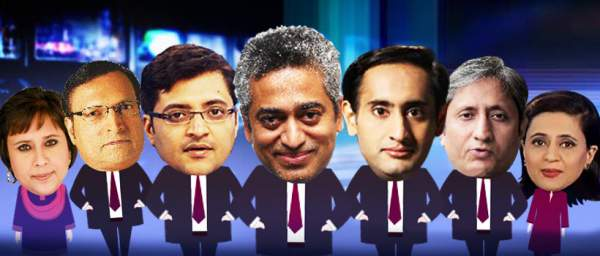 Pillars of News journalism today and contributors to biased paid or sold media, Barkha dutt, Rajdeep Sardesai, Rahul Kanwal, Sagarika Ghose - Mythical India