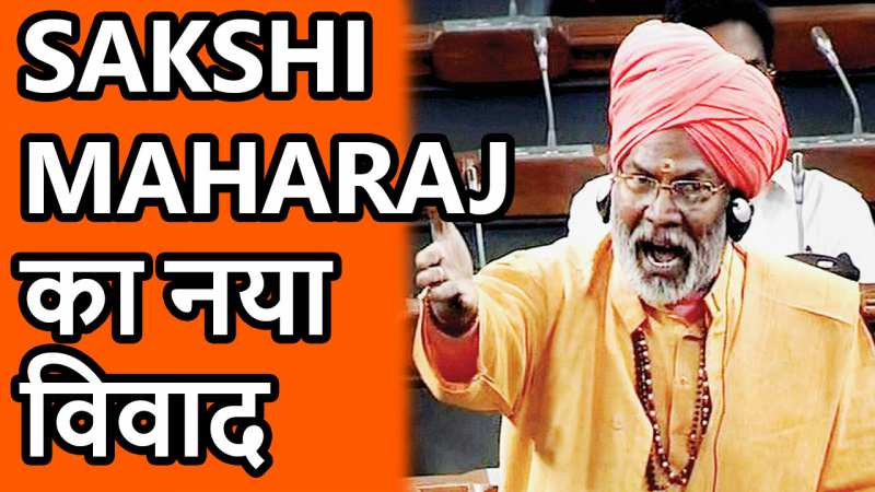 Sakshi Maharaj, MP from Mathura, Maha Mandaleshwar, Nirmal Panchayati Akhada - Mythical India