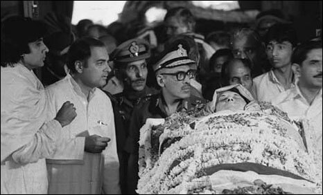 Indira Gandhi Assassination
