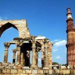 Qutub Minar photos
