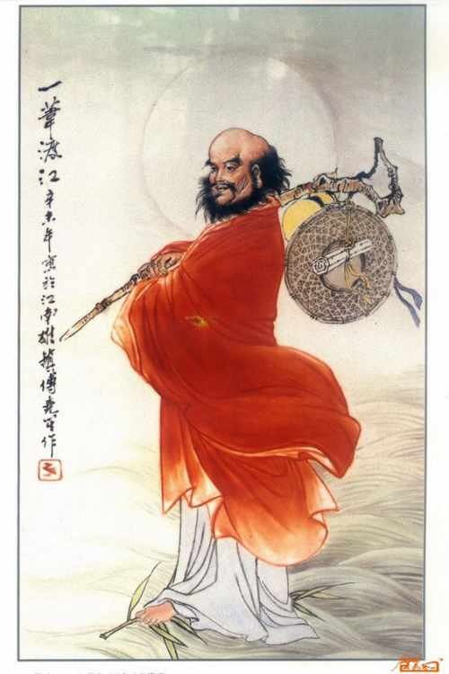 A Chinese painting of Bodhidharma - Mythical India