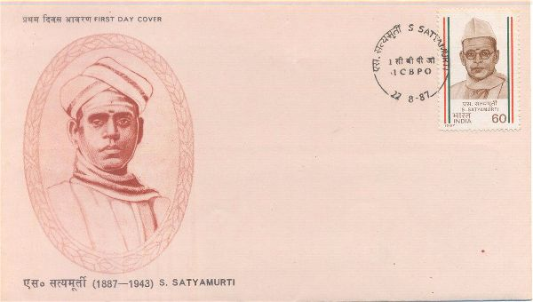 Birth anniversary of Sundara Sastri Satyamurti, an Indian freedom fighter and politician.