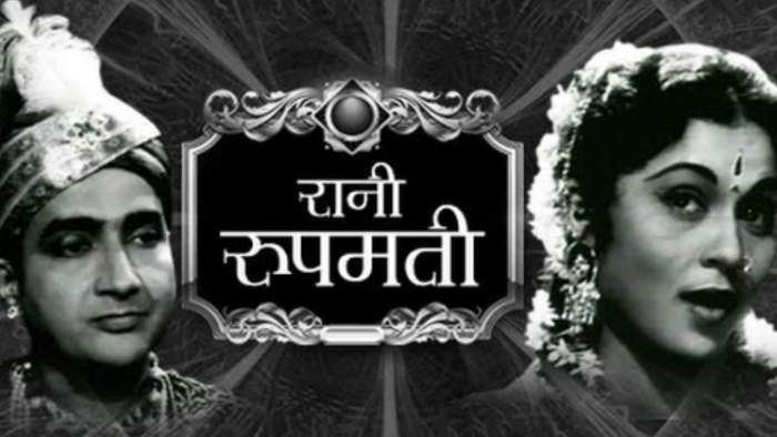 Nirupa roy as rani rupmati - Mythical India