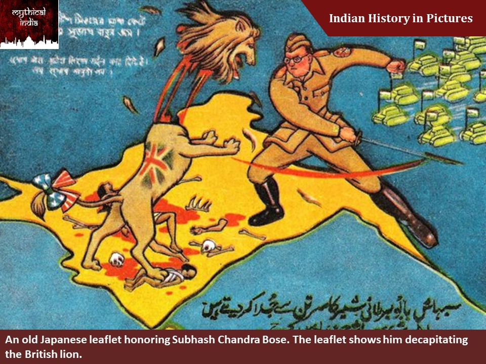 An old Japanese leaflet honoring Subhash Chandra Bose. The leaflet shows him decapitating the British lion.