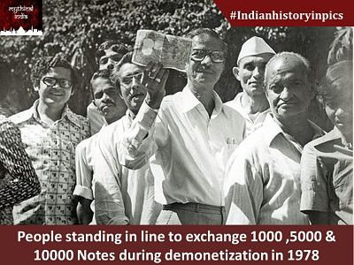 People standing in line to exchange 1000 ,5000 & 10000 Notes during demonetization in 1978