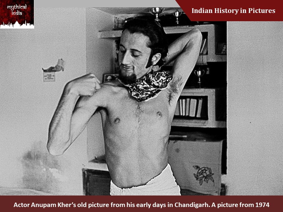 Actor Anupam Kher's old picture from his early days in Chandigarh. A picture from 1974