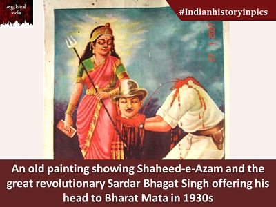 An old painting showing Shaheed-e-Azam and the great revolutionary Sardar Bhagat Singh offering his head to Bharat Mata in 1930s