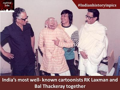 India's most well- known cartoonists RK Laxman and Bal Thackeray together