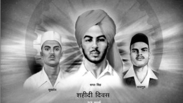 Shaheed-Bhagat-Singh-23-March